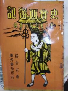 of-buddhism-in-modern-taiwan-buddhistdoor-global-1.png